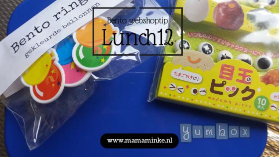 lunch12 uitgelichte afbeelding